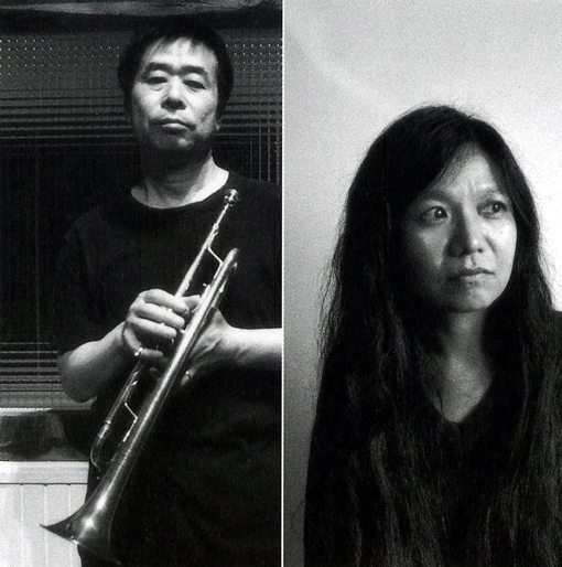 Natsuki Tamura | Satoko Fujii | How Many? | libra records
