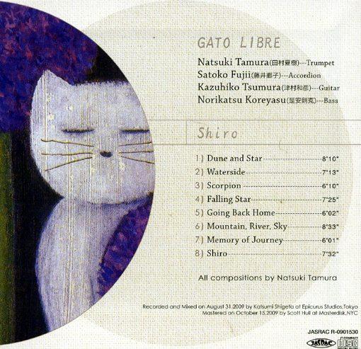 Gato Libre | Shiro | libra records