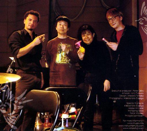 Christian Pruvost   Natsuki Tamura   Satoko Fujii   Peter Orins   Kaze   Rafale   libra records