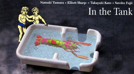 Natsuki Tamura | Elliot Sharp | Takayuki Kato | Satoko Fujii | In the Tank | libra records