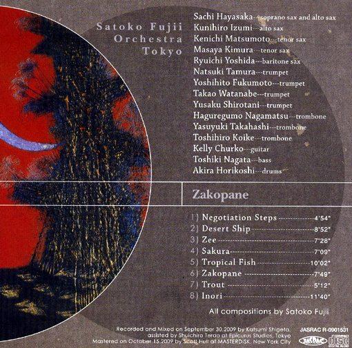Satoko Fujii Orchestra   Zakopane   libra records